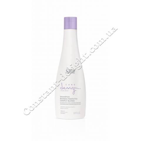 Шампунь для осветленных и мелированных волос с антижелтым эффектом Shot Simply Blond Perfetto Shampoo 250 ml