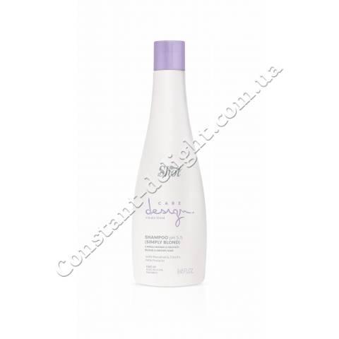 Шампунь для осветленных и мелированных волос Shot Care Design Simply Blond Shampoo 250 ml