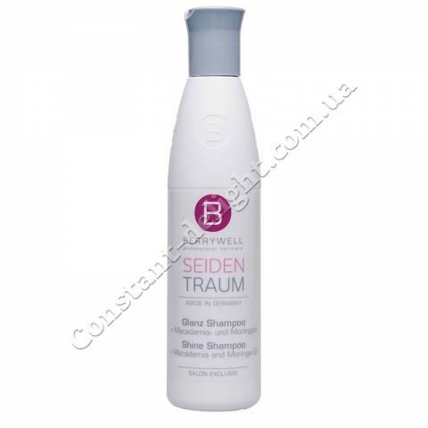 Шампунь для придания блеска волосам Berrywell Shine Shampoo 251 ml