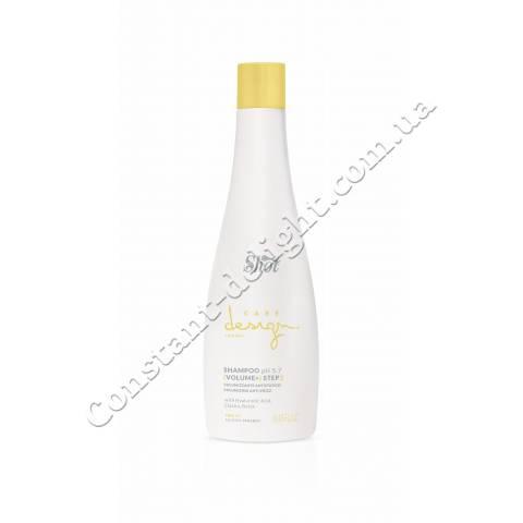 Шампунь для придания объема волосам Shot Care Design Volume+ Step 1 Total Volumizing Anti-Frizz Shampoo 250 ml