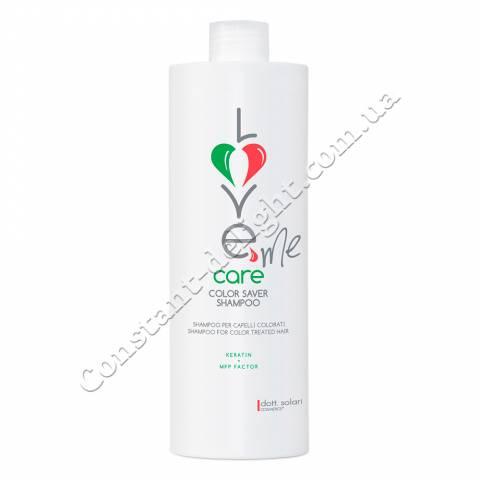Шампунь для збереження кольору волосся Dott. Solari Love Me Care Color Saver Shampoo 1000 ml