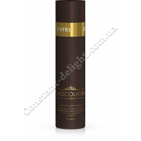 Шампунь для волос ESTEL CHOCOLATIER 250 ml