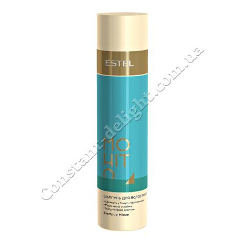 Шампунь для волос Мята ESTEL MOHITO 250 ml