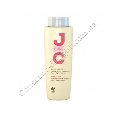 Шампунь Идеальные Кудри с экстрактом розы и флорентийской лилии Barex Curl Reviving Shampoo 250 ml