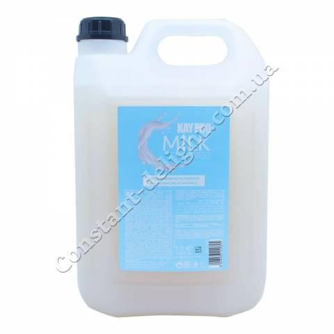 Шампунь молочный питательный KayPro Milk Shampoo 5000 ml