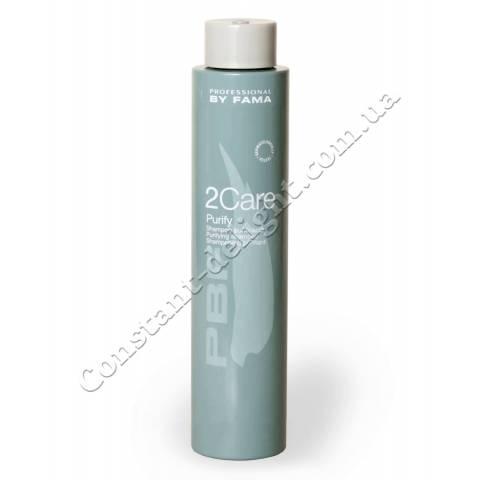 Шампунь очищающий против перхоти Professional By Fama 2Care Purifying Shampoo 250 ml