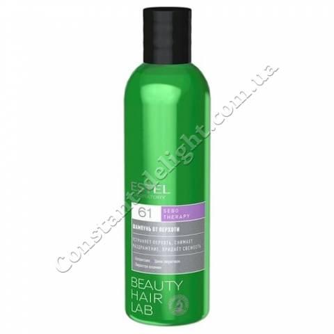 Шампунь от перхоти для волос ESTEL BEAUTY HAIR LAB 250 ml