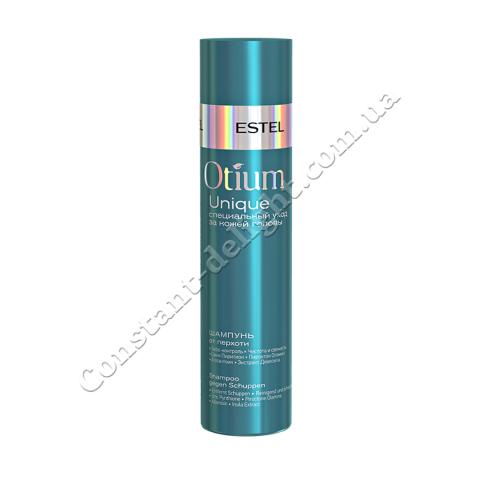 Шампунь от перхоти Estel OTIUM UNIQUE 250 ml