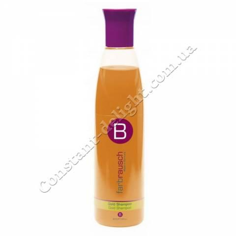 Шампунь придающий золотой оттенок Berrywell Gold Shampoo 251 ml