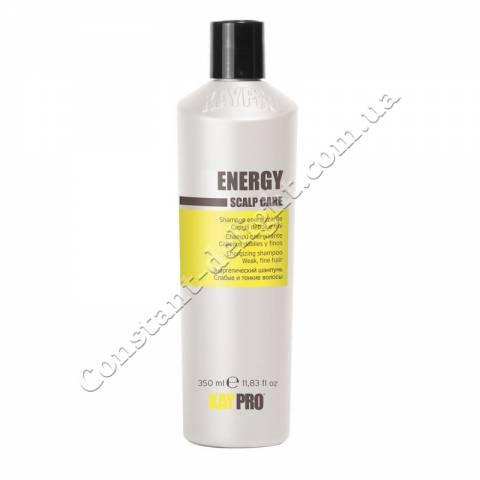 Шампунь против выпадения волос KayPro Energy Scalp Care Energizing Shampoo 350 ml
