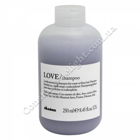 Шампунь Разглаживающий завиток Davines Love Lovely Smoothing Shampoo 250 ml