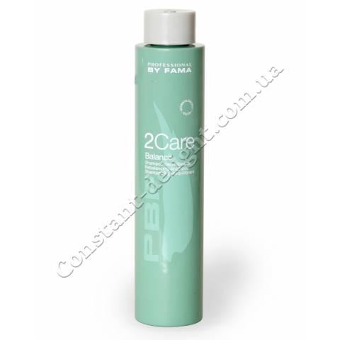 Шампунь ребалансирующий Professional By Fama 2Care Rebalancing Shampoo 250 ml
