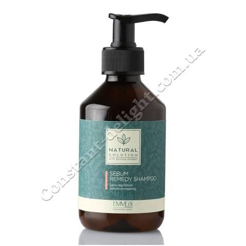Шампунь себонормализующий Emmebi  Sebum Remedy Shampoo 250 ml