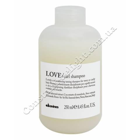 Шампунь усиливающий завиток Davines Love Curl Enhancing Shampoo 250 ml