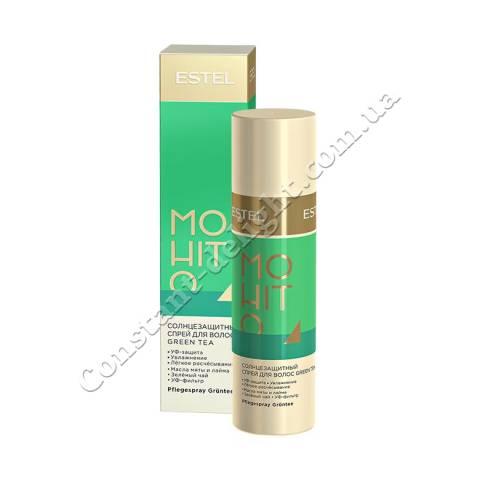 Солнцезащитный спрей для волос Зелений чай ESTEL MOHITO 100 ml