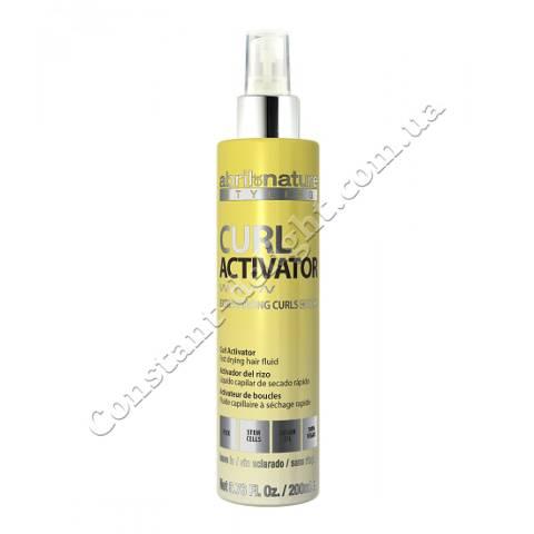 Спрей-двухфазный для создания локонов Abril et Nature Advanced Stiyling Curl Activator Spray Extra Strong, 200 ml