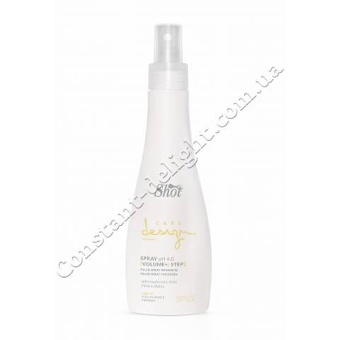 Спрей-филлер увлажняющий для волос Shot Care Design Volume+ Step 3 Filler Spray Thickener 150 ml