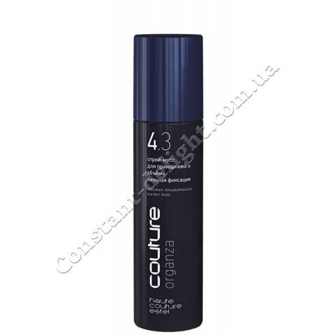 Спрей-мусс для прикорневого объёма волос ORGANZA ESTEL HAUTE COUTURE сильная фиксация 250 ml