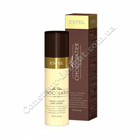 Спрей-сияние для волос ESTEL CHOCOLATIER 100 ml