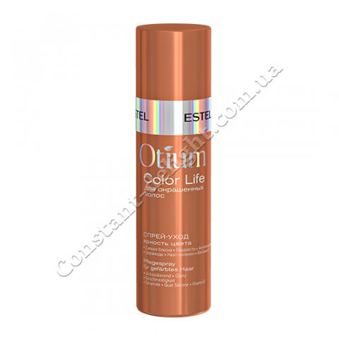Спрей-уход для волос Яркость Цвета Estel OTIUM COLOR LIFE 100 ml
