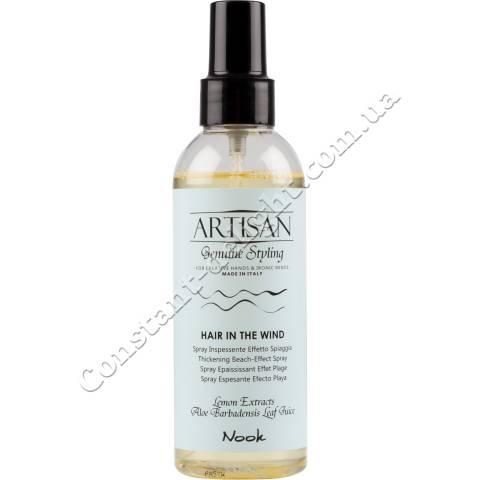 Спрей безаэрозольный с эффектом мокрых волос Nook Artisan Hair In The Wind 200 ml