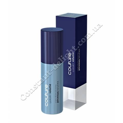 Спрей для волос LUXURY VOLUME ESTEL HAUTE COUTURE 100 ml