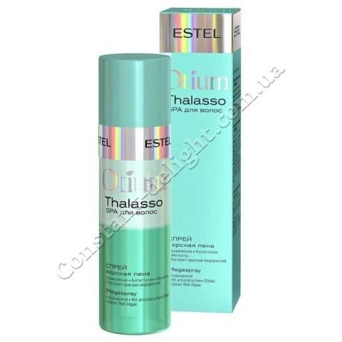 Спрей для волос Морская Пена Estel OTIUM THALASSO 100 ml