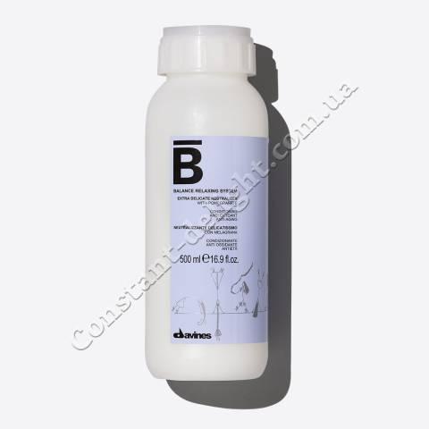 Сверхделикатный нейтрализатор Davines Extra Delicate Neutralizer 500 ml