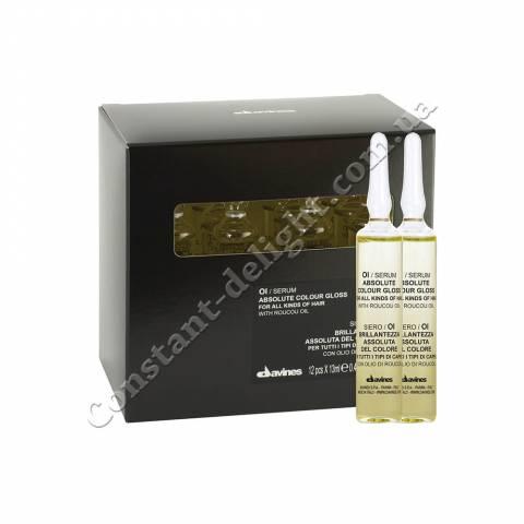 Сыворотка для абсолютного блеска окрашенных волос Davines Oi Absolute Colour Gloss Serum 12x13 ml