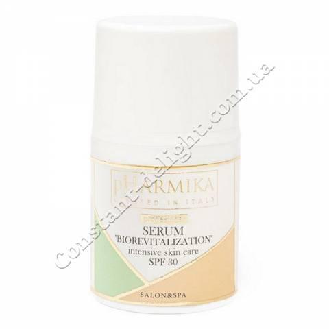 Сыворотка для лица Биоревитализация SPF30 pHarmica Serum Biorevitalization Intensive Skin Care SPF30, 30 ml