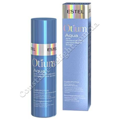 Сыворотка для волос Экспресс-увлажнение Estel OTIUM AQUA 100 ml