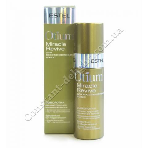 Сыворотка Реконструкция кончиков волос Estel OTIUM MIRACLE REVIVE 100 ml