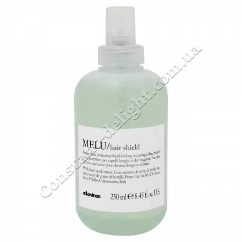 Термозащитное средство для волос Davines Melu Mellow Thermal Protecting Shield 250 ml