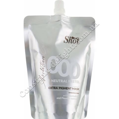 Тонирующая маска Экстра Пигмент 000 нейтральный Shot Ambition Colour Extra Pigment Mask Neutral Pastel 400 ml