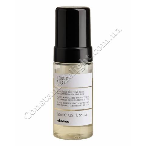Уплотняющий флюид для волос Davines Liquid Spell 125 ml