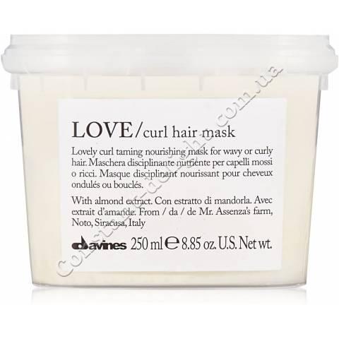 Увлажняющая маска для усиления завитка волос Davines Love Curl Hair Mask 250 ml
