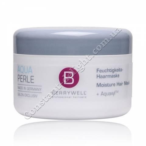 Увлажняющая маска для волос Berrywell Moisture Hair Mask Aquaperle 201 ml