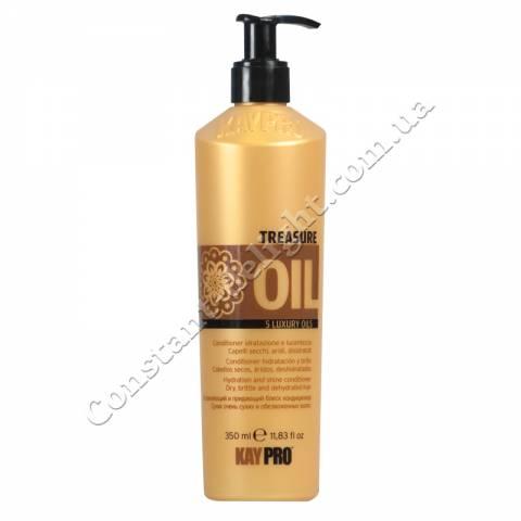 Увлажняющий и придающий блеск кондиционер KayPro Treasure Oil Hydration & Shaine Conditioner 350 ml