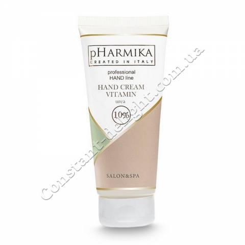 Витаминный крем для рук с мочевиной 10% pHarmica Hand Cream Vitamin Urea 10%, 200 ml