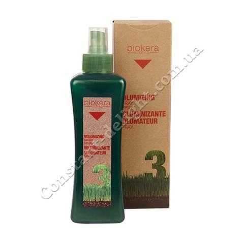 Voluminizante spray Спрей для создания дополнительного объема 300 ml