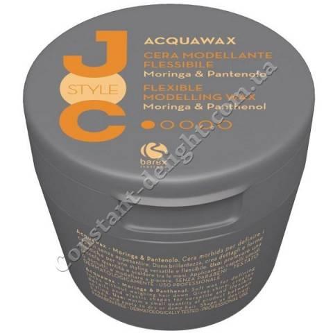 Воск-аква моделирующий мягкий с экстрактом моринги и пантенолом Barex Joc Acquawax Flexible Modelling Wax 100 ml