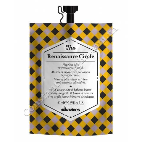 Восстанавливающая маска для сильно поврежденных волос Davines Renaissance Circle Hair Mask 50 ml