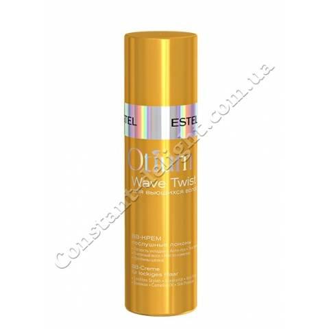 ВВ-крем для волос Послушные локоны Estel OTIUM WAVE TWIST 100 ml