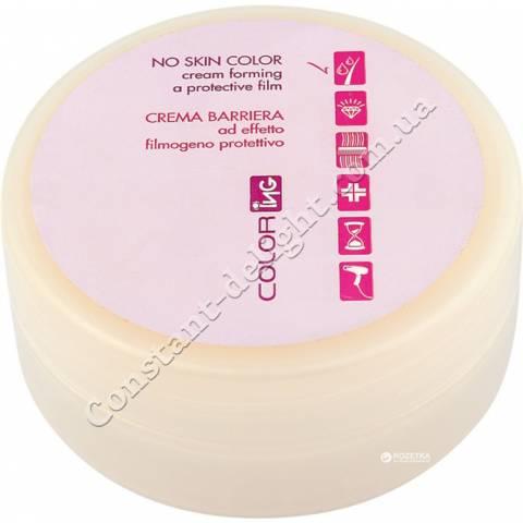 Защитный крем от краски для кожи головы и рук ING Professional No Skin Color 100 ml