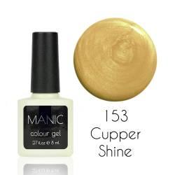 Гель-лак для ногтей MANIC №153