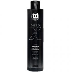 Шампунь Детокс с чёрным углем Constant Delight Detox Shampoo 250 мл