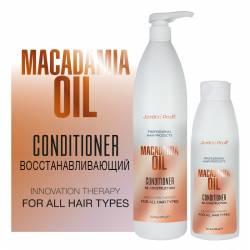Восстанавливающий кондиционер для волос  c маслом ореха Макадамии Jerden Proff 300 ml