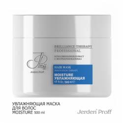 Увлажняющая Маска для волос Jerden Proff  500 ml