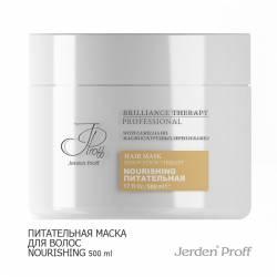 Питательная маска для волос Jerden Proff, 500 ml