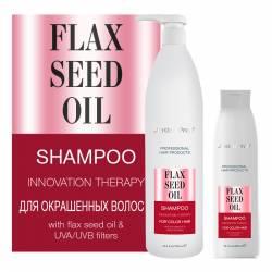 Шампунь для окрашенных волос Jerden Proff 300 ml
